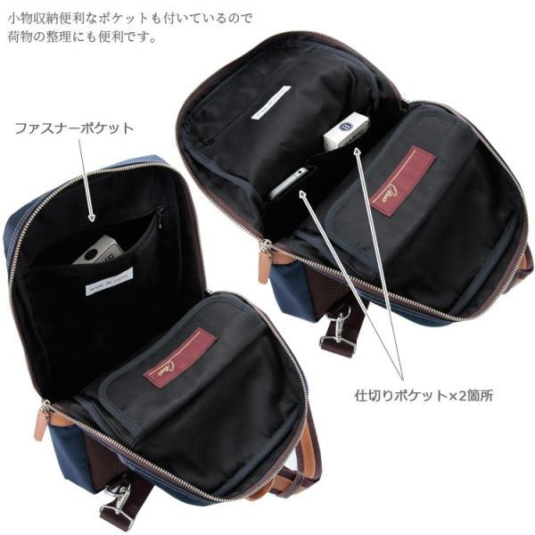 ボディバッグ 大きめ A4 iPad 日本製 メンズ 大容量 ボディー ワンショルダー レディース レザー 高密度ナイロン 本革 Lサイズ プレゼント Otias オティアス|otias|11