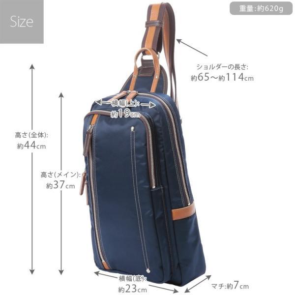 ボディバッグ 大きめ A4 iPad 日本製 メンズ 大容量 ボディー ワンショルダー レディース レザー 高密度ナイロン 本革 Lサイズ プレゼント Otias オティアス|otias|03