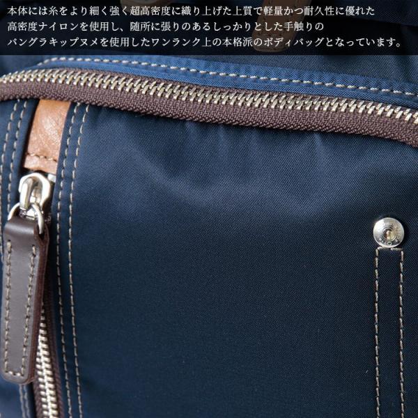 ボディバッグ 大きめ A4 iPad 日本製 メンズ 大容量 ボディー ワンショルダー レディース レザー 高密度ナイロン 本革 Lサイズ プレゼント Otias オティアス|otias|05