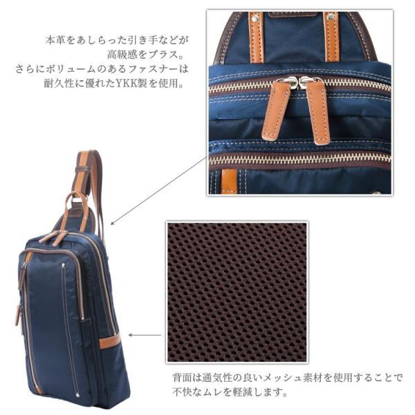 ボディバッグ 大きめ A4 iPad 日本製 メンズ 大容量 ボディー ワンショルダー レディース レザー 高密度ナイロン 本革 Lサイズ プレゼント Otias オティアス|otias|07