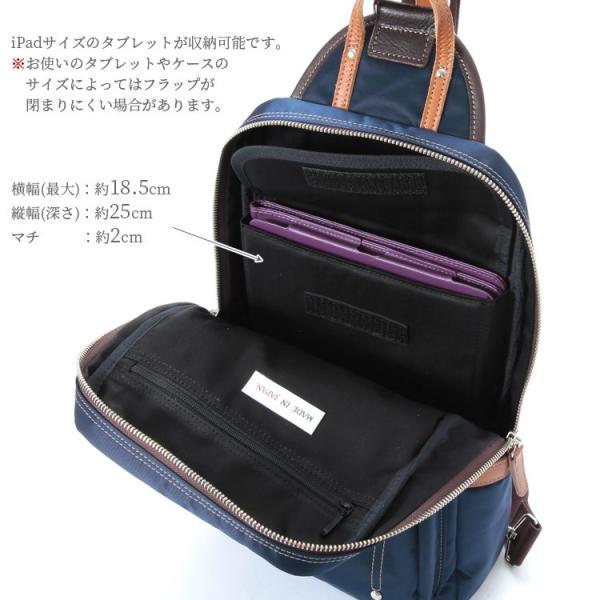 ボディバッグ 大きめ A4 iPad 日本製 メンズ 大容量 ボディー ワンショルダー レディース レザー 高密度ナイロン 本革 Lサイズ プレゼント Otias オティアス|otias|10