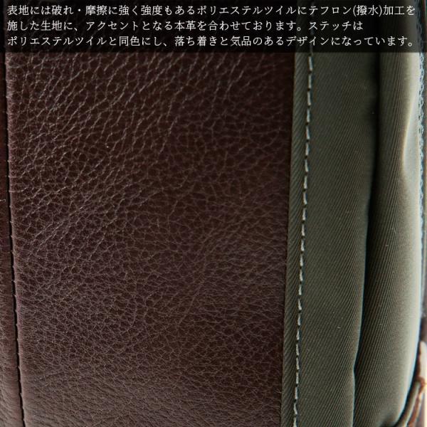 ワンショルダーバッグ メンズ 超撥水テフロン加工 AquaGuardボディバッグ 本革 Otias|otias|04