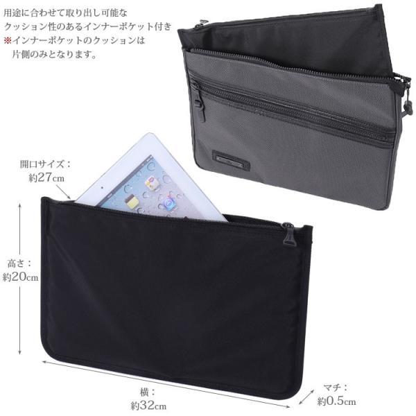 クラッチバッグ バッグインバッグ メンズ A4 iPad ナイロン 軽量 レディース 男性 かばん 日本製 薄マチ 誕生日 父の日 クリスマスプレゼント Otias オティアス|otias|06