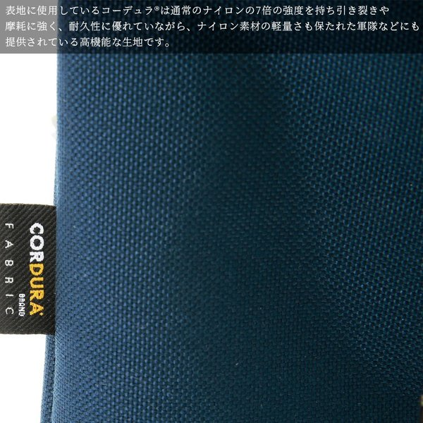 サコッシュ ショルダーバッグ メンズ 巾着タイプ コンパクト 小さめ パラコード 自在金具ハンドル CORDURAナイロン Otias|otias|04