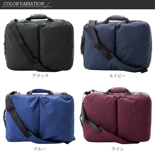 リュックサック メンズ リュック 3way ビジネスバッグ バッグパック ショルダーバッグ 軽量 通勤 出張バッグ Otias オティアス|otias|02