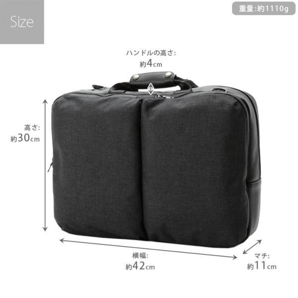 リュックサック メンズ リュック 3way ビジネスバッグ バッグパック ショルダーバッグ 軽量 通勤 出張バッグ Otias オティアス|otias|04