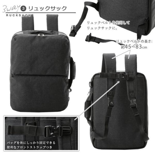 リュックサック メンズ リュック 3way ビジネスバッグ バッグパック ショルダーバッグ 軽量 通勤 出張バッグ Otias オティアス|otias|06