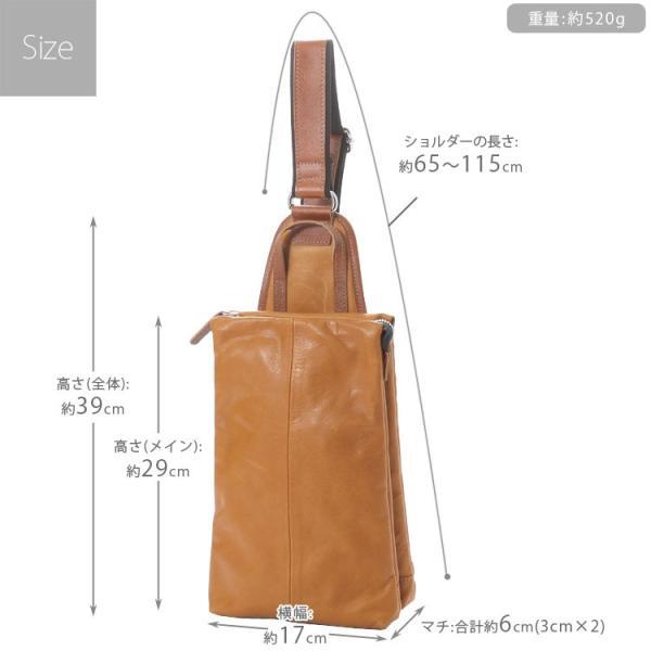 ボディバッグ ワンショルダー メンズ レディース レザー 日本製 iPadmini収納 本革 角シボ型押し 誕生日 父の日 クリスマスプレゼント Otias オティアス|otias|04