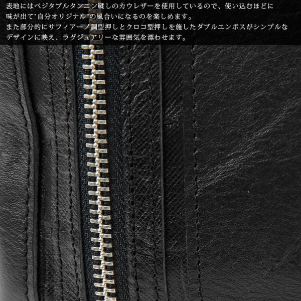 ボディバッグ ボディーバッグ 本革 レザー ワンショルダー 斜め掛け メンズ レディース 男女兼用 クロコ サフィアーノ調 W型押し 日本製 Otias オティアス|otias|06