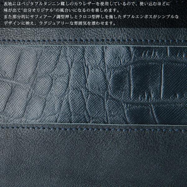 サコッシュバッグ ショルダーバッグ メンズ レディーズ 男性 かばん 本革 レザー 日本製 クロコ サフィアーノ調W型押し Otias オティアス|otias|05