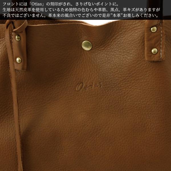 トートバッグ 本革 メンズ レディース 男性 女性 かばん 鞄 バッグインバッグ付き レザー A4収納 誕生日 父の日 クリスマスプレゼント Otias オティアス|otias|05