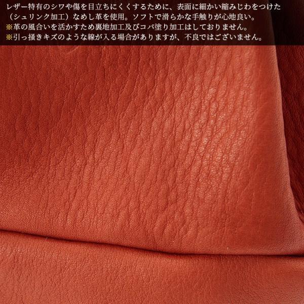 巾着ショルダーバッグ ミニショルダー シュリンクレザー 本革 レディース メンズ 日本製 オシャレ 男性 女性 男女兼用 Otias オティアス|otias|05