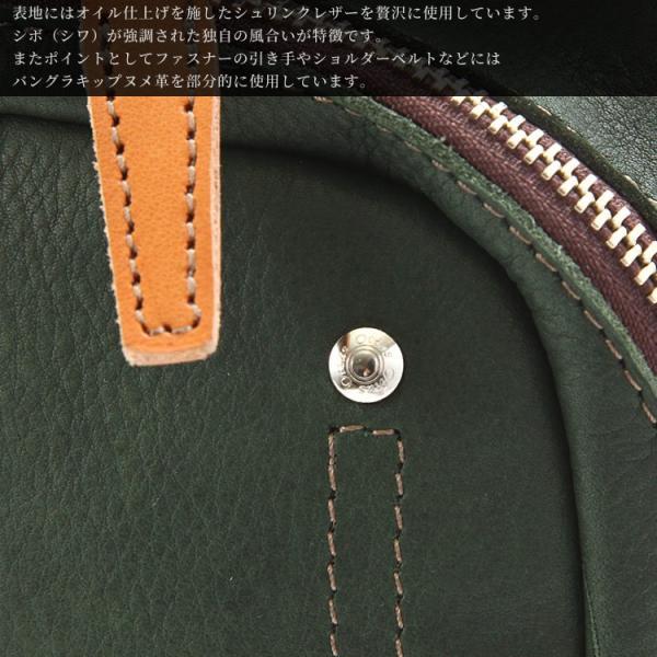 ボディバッグ メンズ バック 日本製 本革 レザー 日本製 iPadmini収納  ワンショルダー 斜め掛け 男性 シュリンクタイプレザー プレゼント Otias オティアス|otias|05