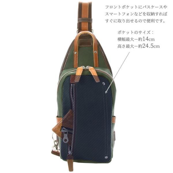 ボディバッグ メンズ バック 日本製 本革バッグ レザー iPadmini収納  ワンショルダー 斜め掛け 男性 シュリンク 誕生日 プレゼント Otias オティアス|otias|08