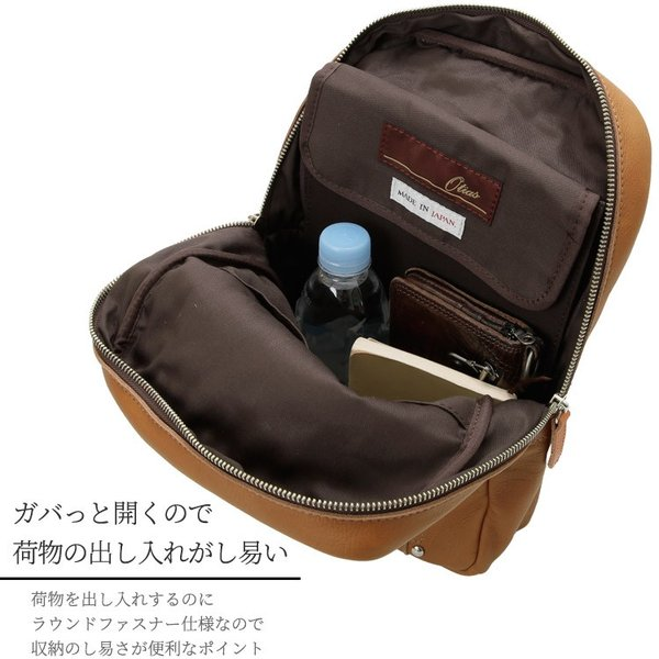 ボディバッグ メンズ 本革 レザー 革 大容量 大きめ ワンショルダー シュリンクタイプレザー 日本製 A4収納 タブレット入る Otias オティアス|otias|11