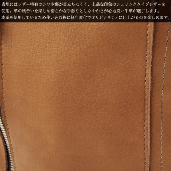 ボディバッグ メンズ 本革 レザー 革 大容量 大きめ ワンショルダー シュリンクタイプレザー 日本製 A4収納 タブレット入る Otias オティアス|otias|05