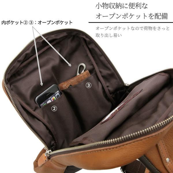 ボディバッグ メンズ 本革 レザー 革 大容量 大きめ ワンショルダー シュリンクタイプレザー 日本製 A4収納 タブレット入る Otias オティアス|otias|10