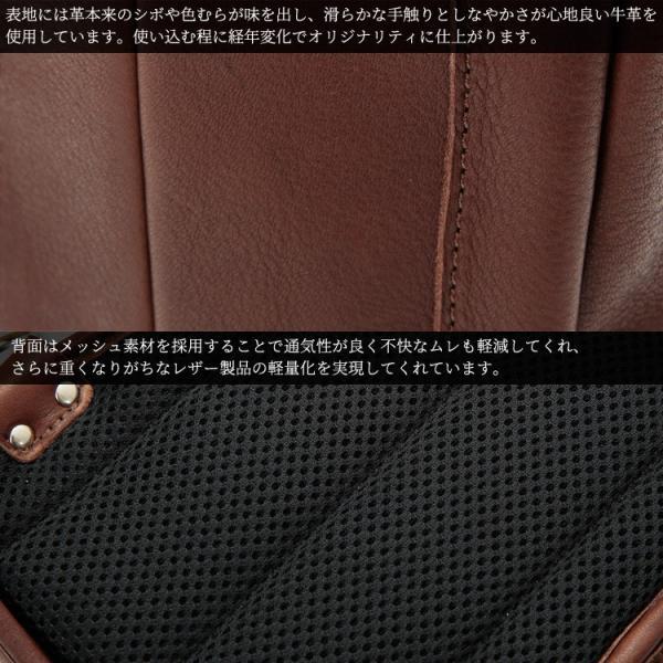 ボディバッグ ワンショルダーバッグ メンズ 本革 コンパクト レザー 日本製 男性 女性 レディース メタリオンスプリット メンズ Otias オティアス|otias|05