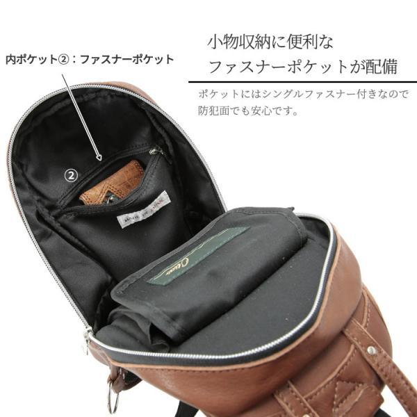 ボディバッグ ワンショルダーバッグ メンズ 本革 コンパクト レザー 日本製 男性 女性 レディース メタリオンスプリット メンズ Otias オティアス|otias|10