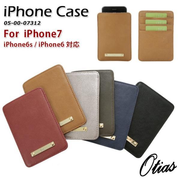 スマホケース iPhoneケース iPhone7 ケース スマートフォンケース 本革 レザー カードケース  メンズ 男性 Otias オティアス otias