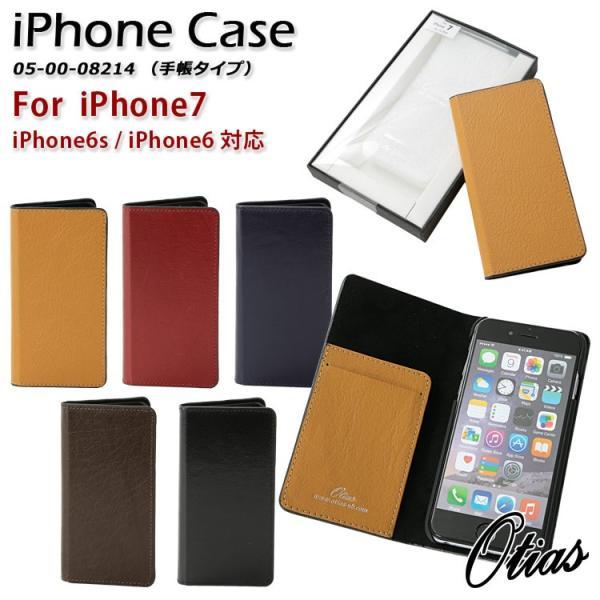 スマホケース iPhoneケース アイフォン7ケース 手帳型 携帯ケース メンズ 男性 本革 レザー プレゼント ギフト Otias オティアス|otias
