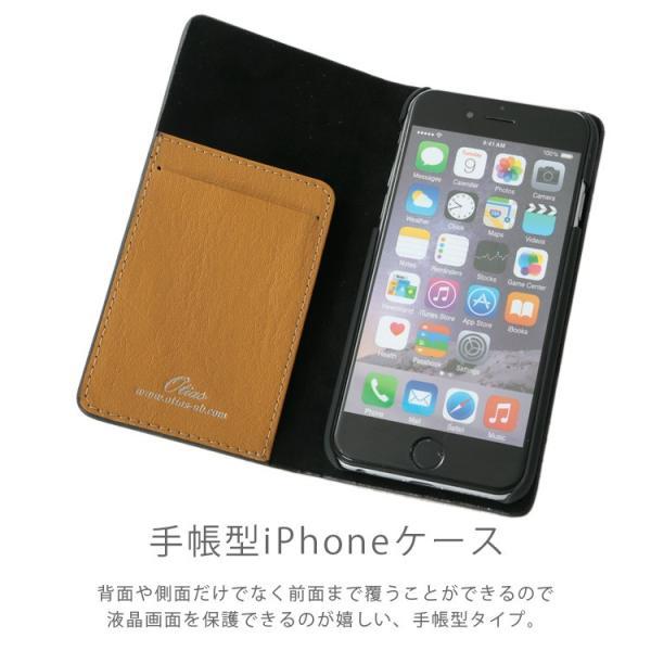 iPhone7ケース アイフォン7ケース 手帳型 スマホケース 携帯ケース メンズ 男性 本革 レザー プレゼント ギフト  Otias オティアス|otias|05