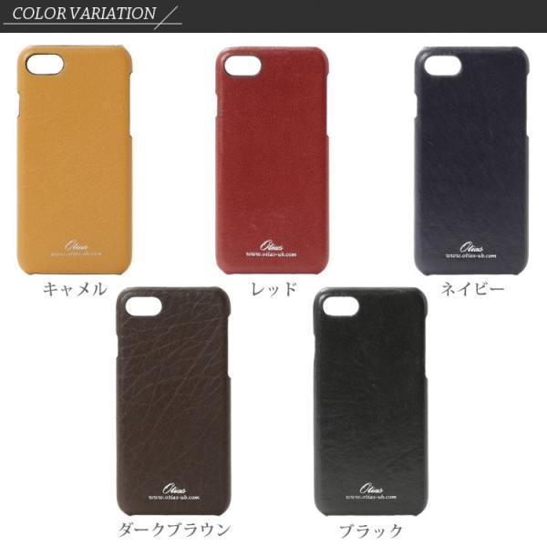 スマホケース iPhoneケース アイフォン7ケース 携帯ケース メンズ 男性 本革 レザー プレゼント ギフト Otias オティアス|otias|02
