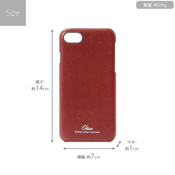 スマホケース iPhoneケース アイフォン7ケース 携帯ケース メンズ 男性 本革 レザー プレゼント ギフト Otias オティアス|otias|03