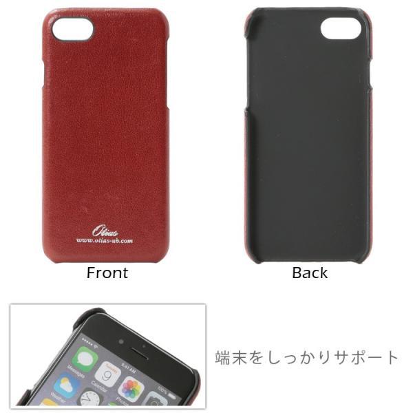 スマホケース iPhoneケース アイフォン7ケース 携帯ケース メンズ 男性 本革 レザー プレゼント ギフト Otias オティアス|otias|04