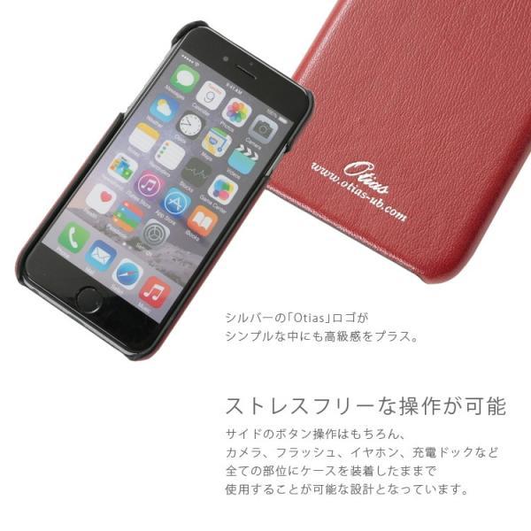 スマホケース iPhoneケース アイフォン7ケース 携帯ケース メンズ 男性 本革 レザー プレゼント ギフト Otias オティアス|otias|05