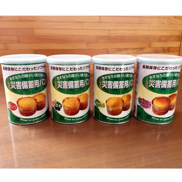 缶入り災害備蓄用パン 4種セット|otobesousei