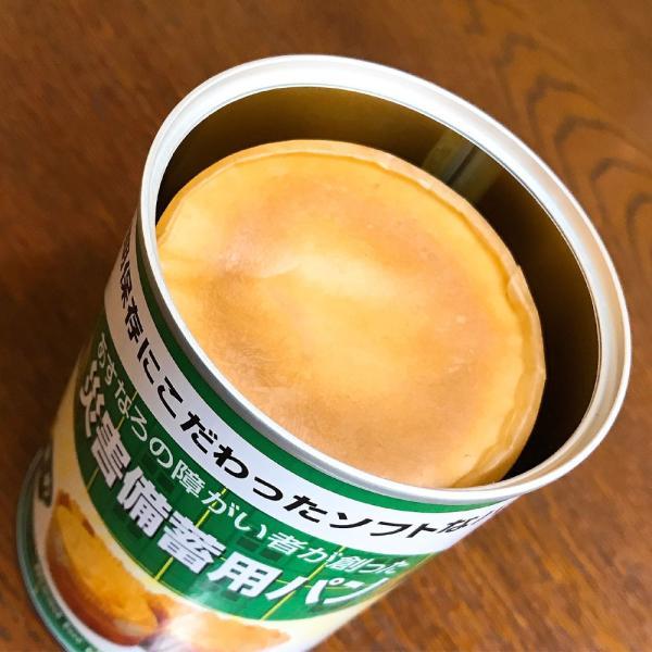 缶入り災害備蓄用パン 4種セット|otobesousei|02
