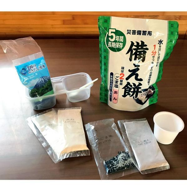 3食アソートアルミパック入りパンと災害備蓄用備え餅のセット|otobesousei|03