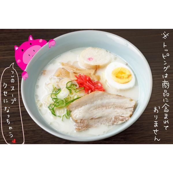 乙部町の美味しいしおとんこつラーメン|otobesousei|03