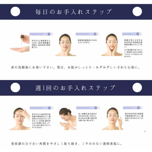 バッサ美容液(高濃度水素イオン水ジェル)120ml/乾燥肌/敏感肌/無添加/オイルフリー/送料無料|otodoke|02