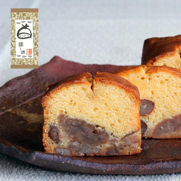 足立音衛門 送料無料 お一人様1回限りの初めてセット 各1本 菓子 和菓子 洋菓子 ケーキ パウンドケーキ 栗 栗のケーキ 初めて お試し 商品のご案内・価格表同梱|otoemon-y|06