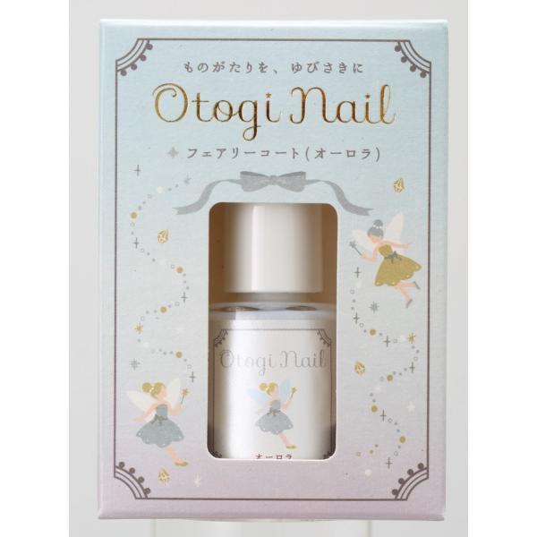 「 Otogi Nail 」 FAIRY COAT フェアリーコート オーロラ (トップコート)|otoginail|02