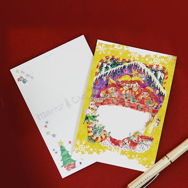 クリスマスカード 『YURI』書き下ろし マジックツリーとセットでおすすめ