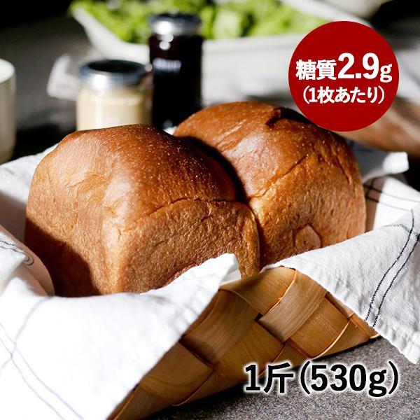 糖質オフ パン 糖質制限(強炭酸水仕込み)九州産小麦ふすま使用 天然素材 低糖質 食パン(1斤/ 530g)砂糖不使用 ダイエット食品