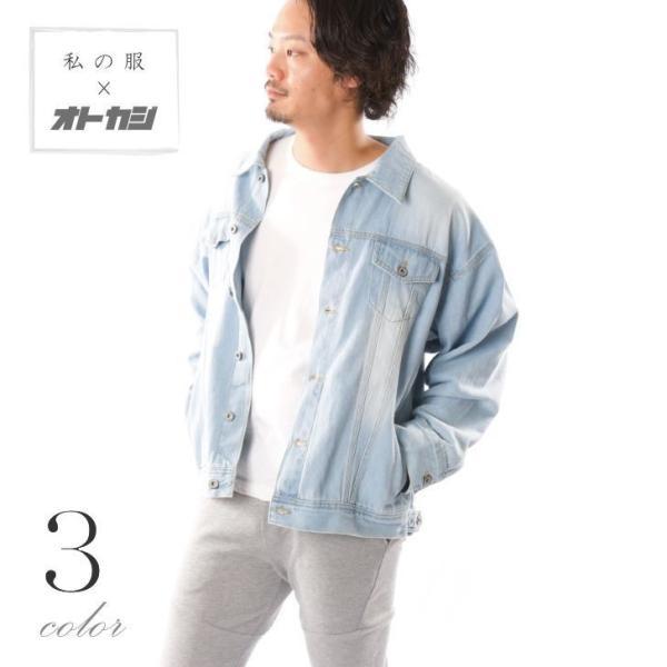 ビッグGジャン メンズ ビッグシルエット オーバーサイズ ブリーチ トラッカージャケット デニムジャケット ジージャン 韓国系ファッション ユニセックス ペア|otokazi