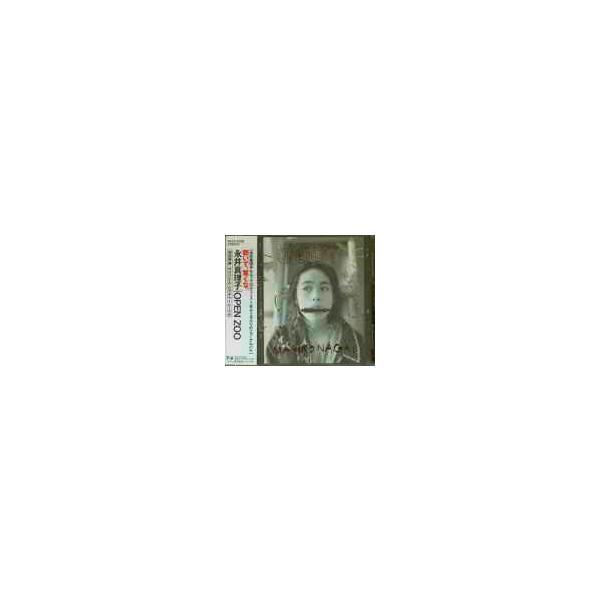 永井真理子/OPENZOO中古邦楽CD
