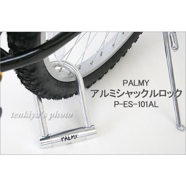 自転車ロック(鍵) GRK アルミシャックルロック P-ES-101AL 自転車 カギ ロック|otoko-style|03