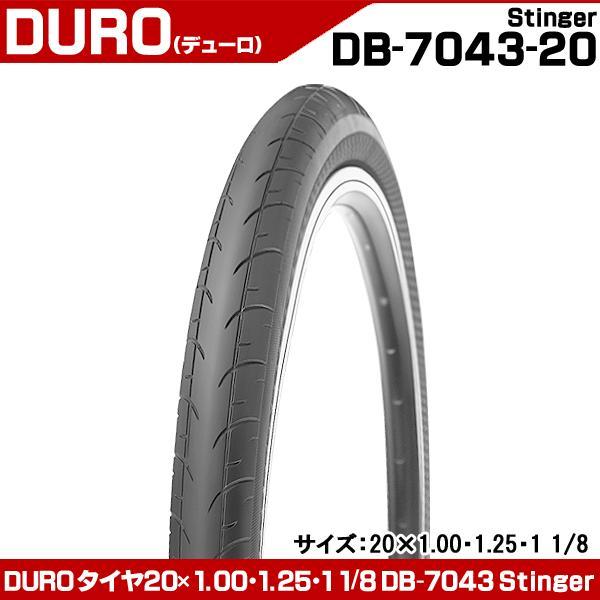【倍倍ストア】自転車 タイヤ 20インチ DURO DB-7043 Stinger 20×1.00 20×1.25 20×1 1/8