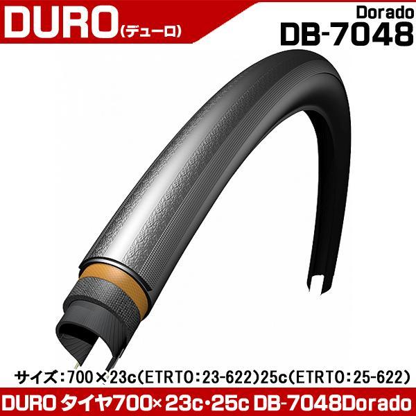 【ポイントアップ 5のつく日】自転車 タイヤ 700C DURO DB-7048 Dorado 700×23C 700×25C|otoko-style