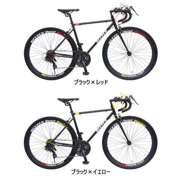 【特典付き】 ロードバイク 自転車 本体 700C 初心者 エントリーモデル 700×28C シマノ21段変速 軽量 DEEPER DE-3048 otoko-style 02