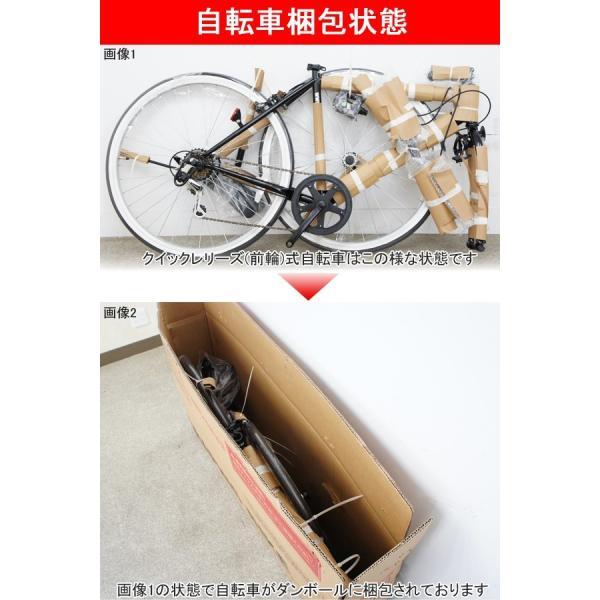 【特典付き】 ロードバイク 自転車 本体 700C 初心者 エントリーモデル 700×28C シマノ21段変速 軽量 DEEPER DE-3048 otoko-style 16