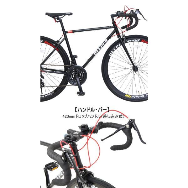 【特典付き】 ロードバイク 自転車 本体 700C 初心者 エントリーモデル 700×28C シマノ21段変速 軽量 DEEPER DE-3048 otoko-style 03