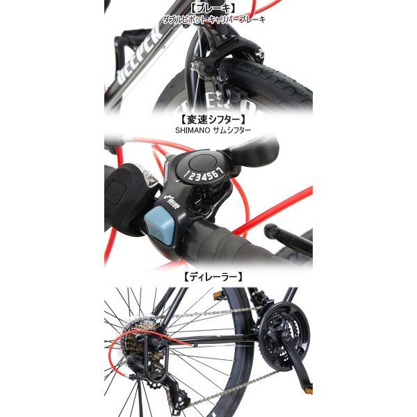 【特典付き】 ロードバイク 自転車 本体 700C 初心者 エントリーモデル 700×28C シマノ21段変速 軽量 DEEPER DE-3048 otoko-style 04