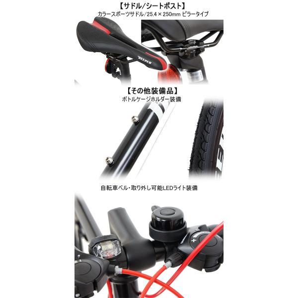【特典付き】 ロードバイク 自転車 本体 700C 初心者 エントリーモデル 700×28C シマノ21段変速 軽量 DEEPER DE-3048 otoko-style 06