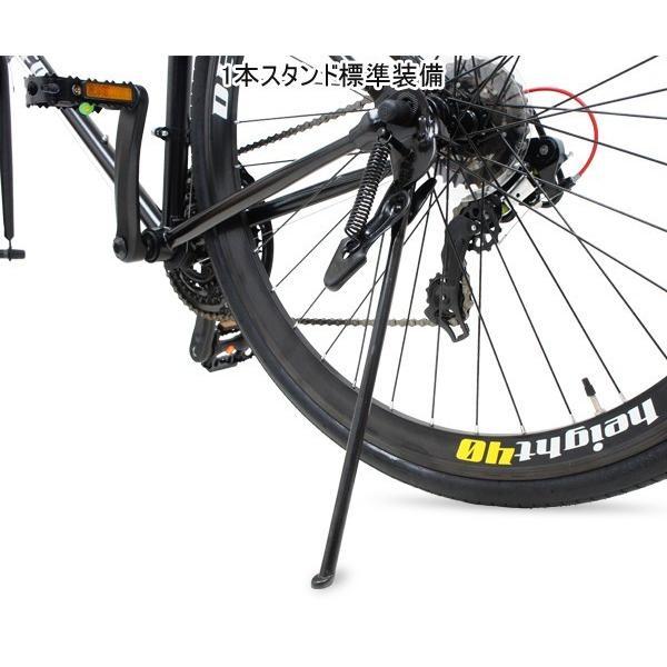 【特典付き】 ロードバイク 自転車 本体 700C 初心者 エントリーモデル 700×28C シマノ21段変速 軽量 DEEPER DE-3048 otoko-style 07